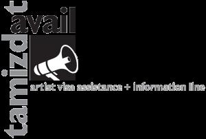 avail-logo